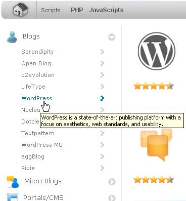 Выбор wordpress в меню softaculous